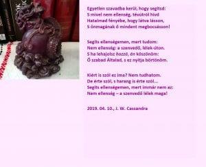 best wisdom poem
